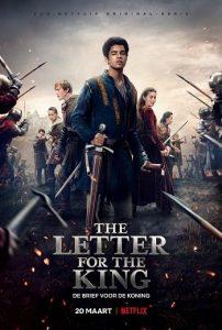 รีวิว The Letter For The King (2020) สารลับถึงราชา