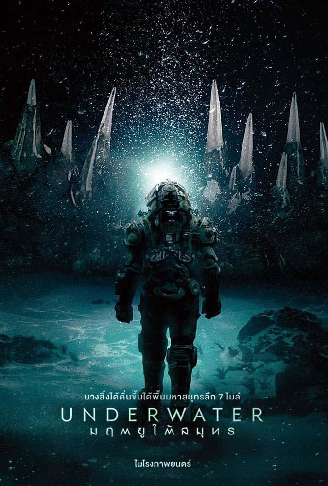 รีวิว  Underwater (2020) มฤตยูใต้สมุทร