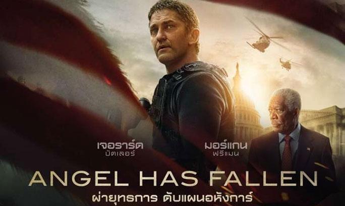 รีวิวหนัง Angel Has Fallen (2019) ผ่ายุทธการ ดับแผนอหังการ์